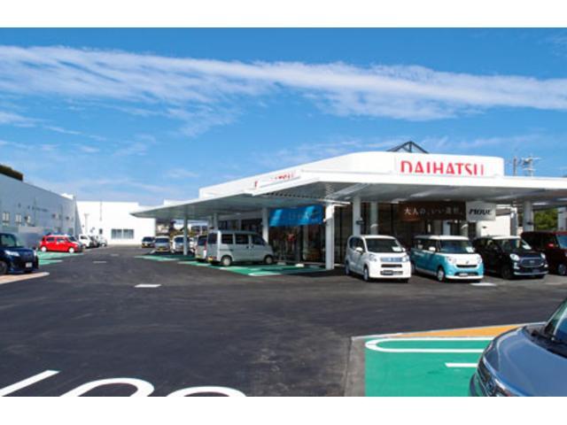 鳥取県 鳥取ダイハツ販売株式会社 U−CAR米子