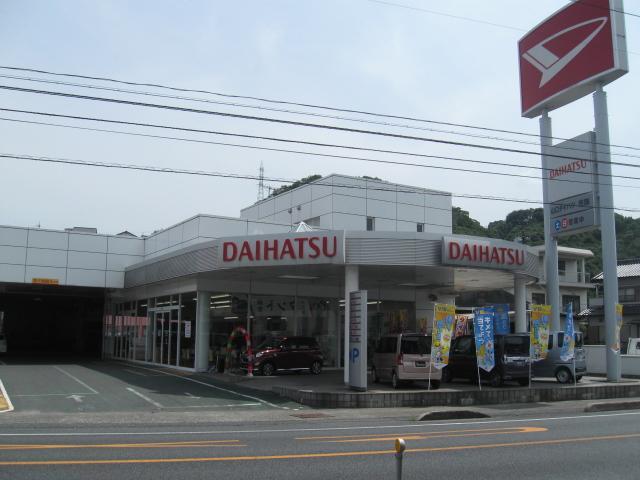山口ダイハツ販売(株) 岩国店