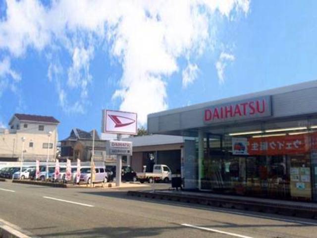 山口県 山口ダイハツ販売(株) 萩店