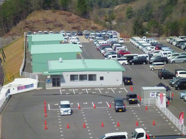 ダイハツ広島販売(株) ネットステーション入野