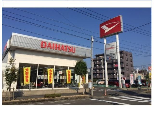 鹿児島県 鹿児島ダイハツ販売株式会社 隼人店