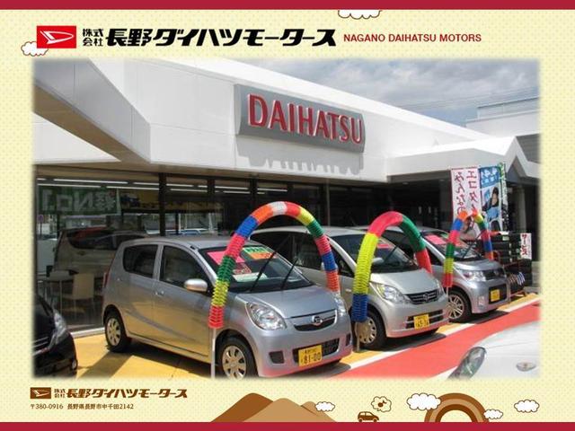 長野県 (株)長野ダイハツモータース 上田原店