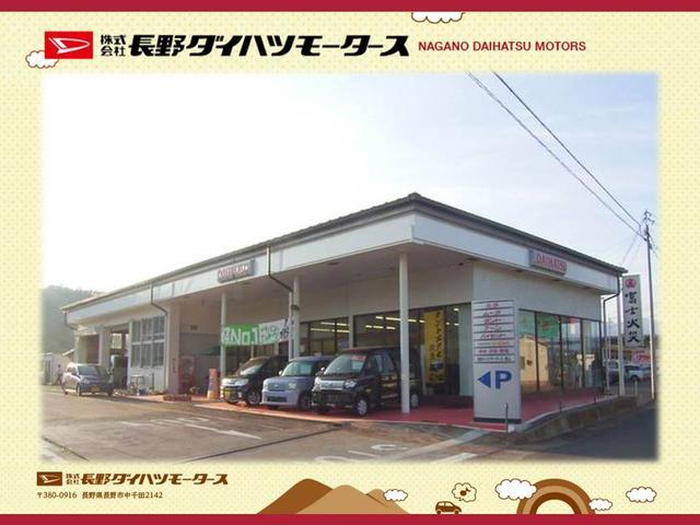 (株)長野ダイハツモータース 飯山店