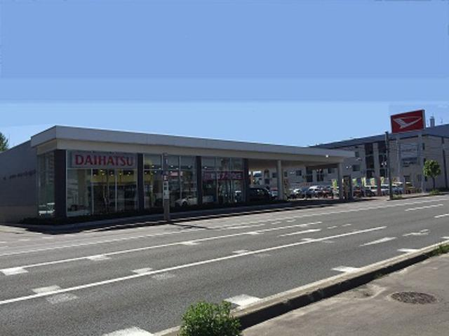 北海道 ダイハツ北海道販売株式会社 白石店
