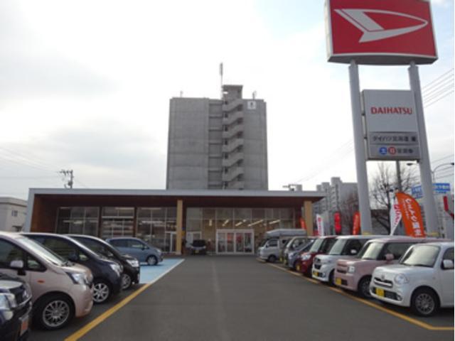 ダイハツ北海道販売株式会社 東店