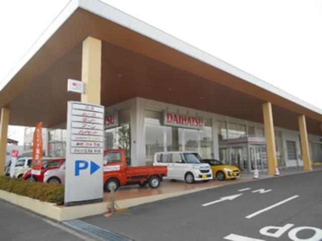 北海道 ダイハツ北海道販売株式会社 宮の森店
