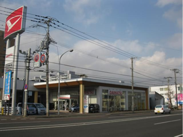 北海道 ダイハツ北海道販売株式会社 南店