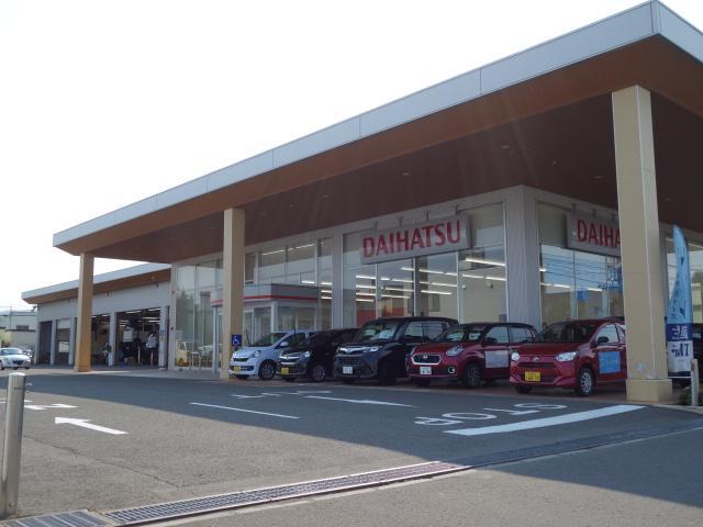 北海道 ダイハツ北海道販売株式会社 新琴似店