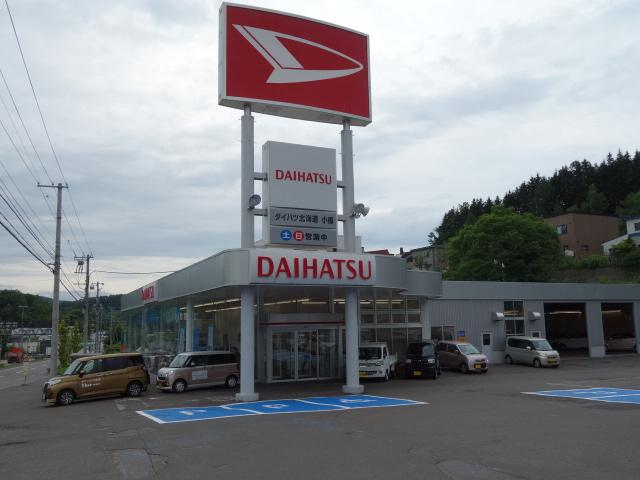 北海道 ダイハツ北海道販売株式会社 小樽店