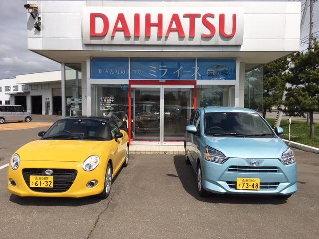 北海道 ダイハツ北海道販売株式会社 北斗店