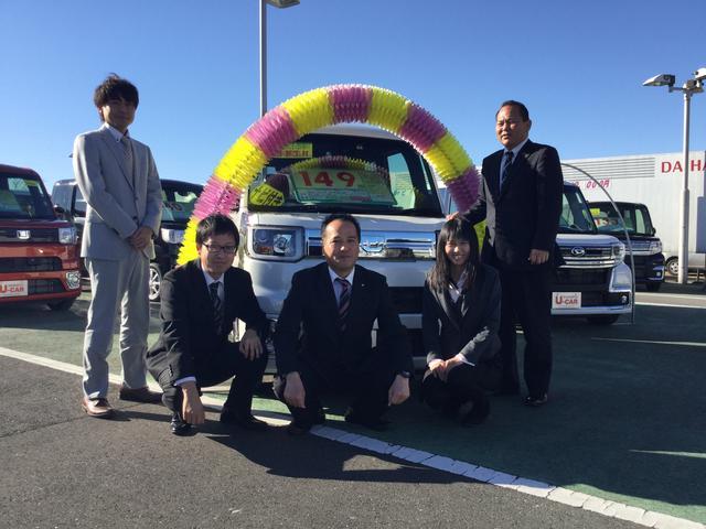 埼玉県 埼玉ダイハツ販売株式会社 U−CAR久喜インター