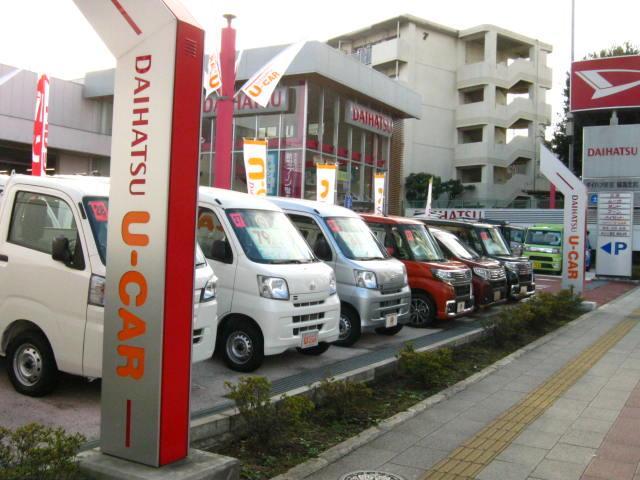 東京都 ダイハツ東京販売株式会社 U−CAR練馬北町