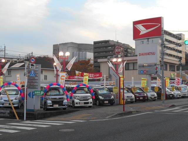 東京都 ダイハツ東京販売株式会社 U−CAR多摩センター