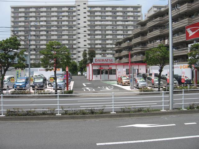 ダイハツ東京販売株式会社 U−CAR葛西