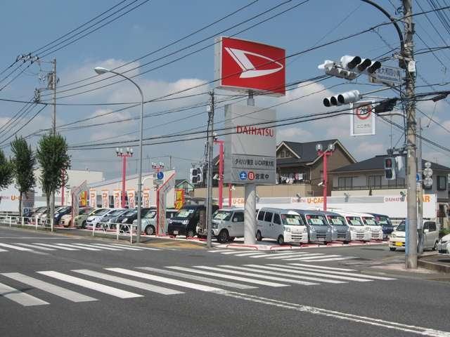 東京都 ダイハツ東京販売株式会社 U−CAR東大和