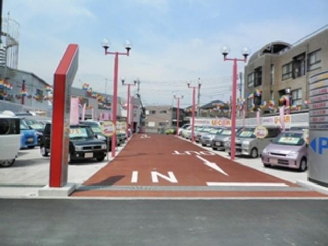 東京都 ダイハツ東京販売株式会社 U−CAR日野橋