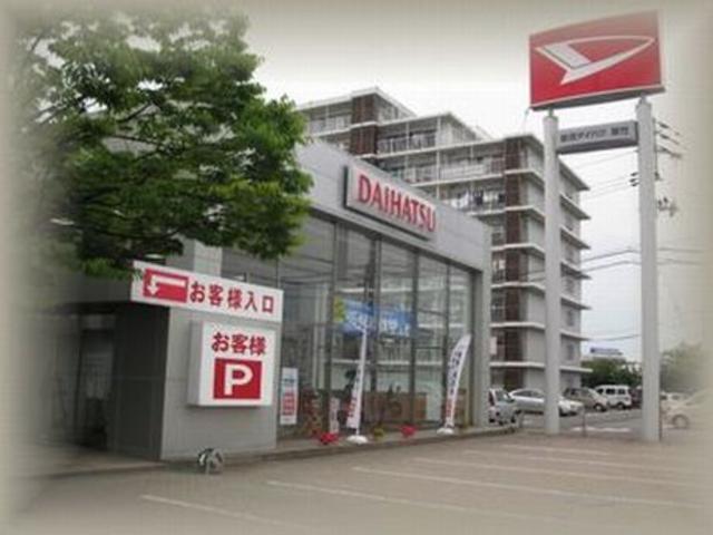 (株)新潟ダイハツモータース 紫竹